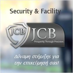 http://www.jcbservices.gr